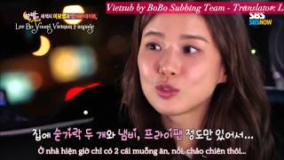 [Vietsub] Lee Bo Young - One Night Ent Weekly 5/2/2014