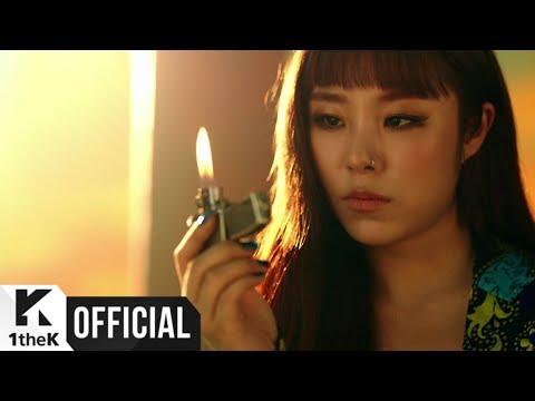 [MV] MAMAMOO(마마무)   Egotistic(너나 해)