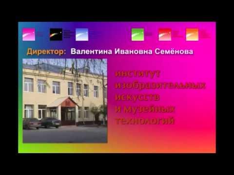 Игорь Шишкин. Структура ВУЗа