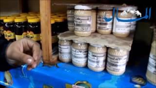 بالفيديو| أسعار السلع بمنافذ وزارة الزراعة
