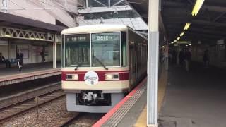 マリ-ンズ【新京成電鉄8800形】8812編成京成千葉駅2番線発車