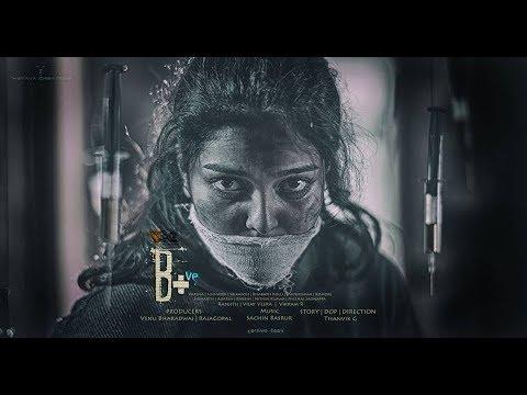Be Positive Kannada short film 2018 | Venu Bharadwaj | Thanvik G