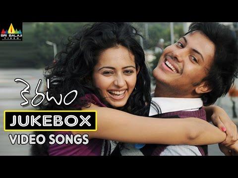 Keratam Jukebox Video Songs | Rakul Preet, Siddharth Raj Kumar | Sri Balaji Video