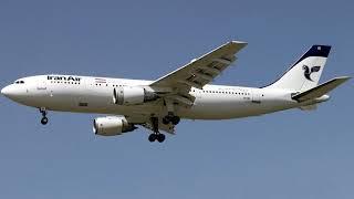 Iran Air Flight 655 | Wikipedia audio article