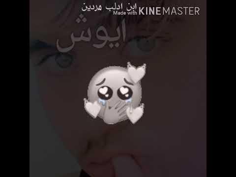 احلا وجوه ايموجي حزينه روعه 2020 مع اغنيت خلص اني مليت Youtube