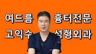 [CN/JP SUB]여드름흉터 제거 방법 총정리