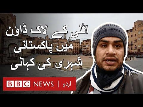 Coronavirus: Pakistani student