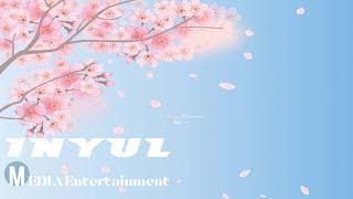 벚꽃 (Cherry Blossom) - 봄은 너