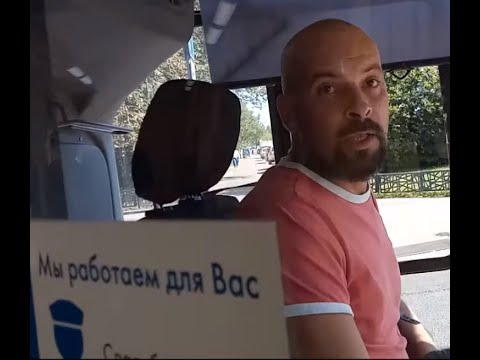"""Хочешь, чтобы тебя киргизы возили, гнида черножопая? Качественный сервис от """"Мосгортранс""""."""