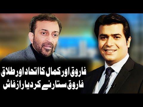 Sawal Awam Ka with Masood Raza - Farooq Sattar Special Interview - 11 November 2017 - Dunya News