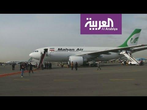 فرنسا تحظر رحلات طيران -ماهان- الإيرانية  - نشر قبل 2 ساعة