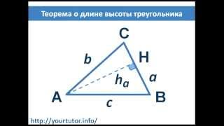 Задачи с треугольниками
