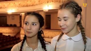 UTV. Детский хор Башкортостана исполнил программу к Году кино