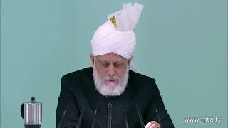 Friday Sermon: 15th June 2012 (Urdu)