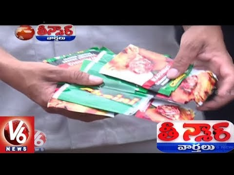 Police Officers Illegal Sale Of Seized Gutka Packets   Teenmaar News   V6 News