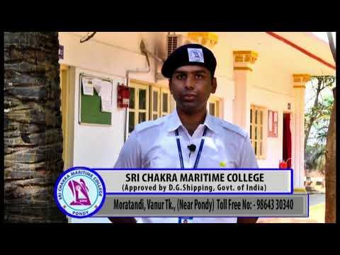 Sri Chakra Maritime College on Makkal TV
