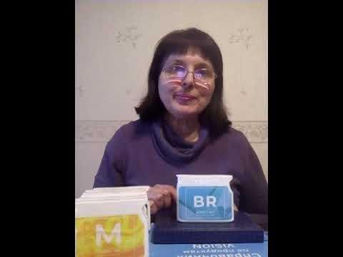 🧠 Фитопродукт «BR» - оздоровление мозга, укрепление нервов и зрения