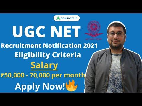 UGC NET Recruitment Notification 2021 | Apply Now!