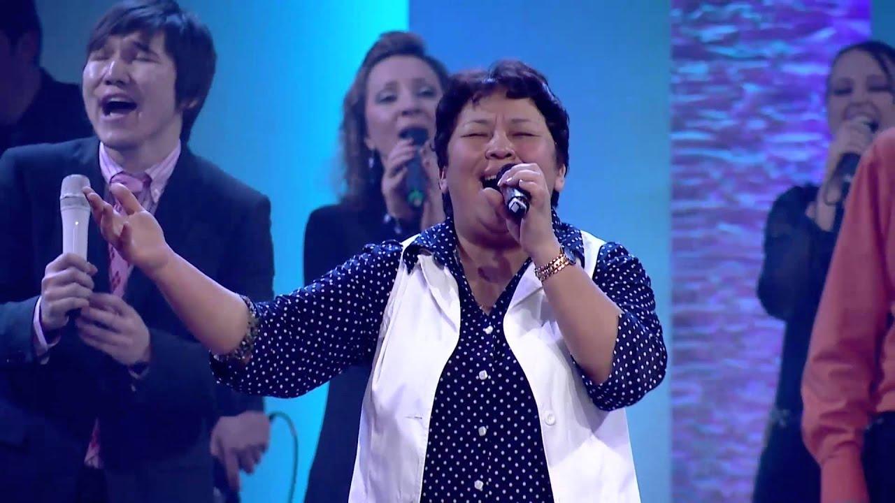 Пусть любовь Твоя - музыка, прославление, клип, Новая Жизнь, Алматы
