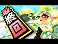 【スプラトゥーン2】ついにラスボス!アオリちゃんを救いだせ!!【ヒーローモード】#18 FINAL