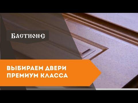 Входные двери металлические премиум класса: изготовление и надежная комплектация