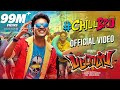 Chill bro video song pattas dhanush vivek mervin sathya jyothi films mp3