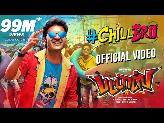Chill Bro Video Song   Pattas   Dhanush   Vivek - Mervin   Sathya Jyothi Films