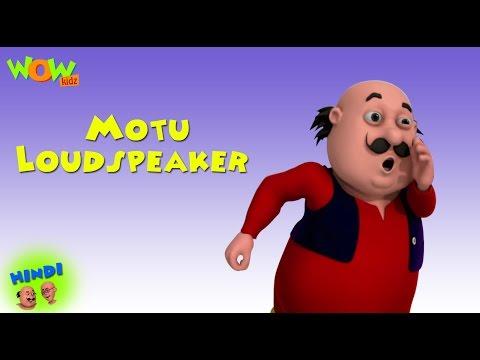 Motu Loudspeaker  Motu Patlu in Hindi WITH ENGLISH, SPANISH & FRENCH SUBTITLES