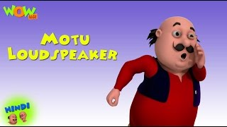 Motu Loudspeaker - Motu Patlu in Hindi