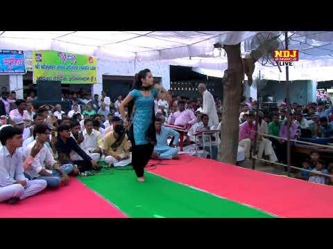 Choti Sapna Latast Song 2018