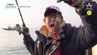 [예고] 도시어부3 첫 바다 낚시! 꽝시어부는 여수대첩…