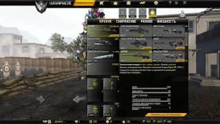 Смотреть Игры Для Мальчиков 5 Лет Стрелялки Играть Онлайн - Игры Стрелялки Мальчикам 5 Лет