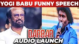 Yogi Babu's Epic Reply! Funny Speech At Darbar Audio Launch
