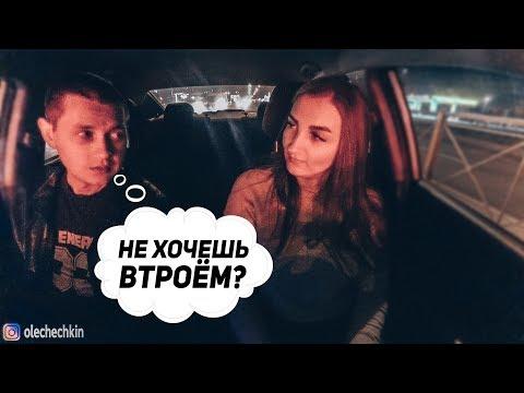 СЕКСОГОЛИК В ТАКСИ!