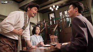 上野で出会った男性(竹財輝之助)が、実は教会の牧師であることを知っ...