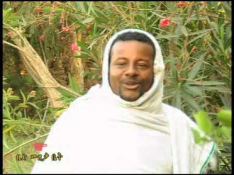 Amharic Traditional Music - Gebre Moges thumbnail