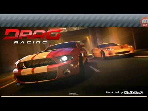 На какой машине в игре Drag Racing пройти босса 1 уровня