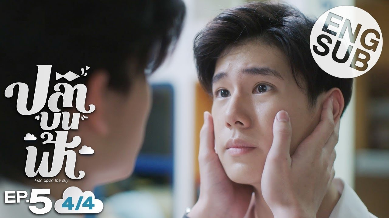 Download [Eng Sub] ปลาบนฟ้า Fish upon the sky | EP.5 [4/4]