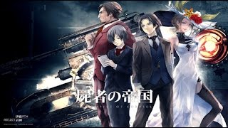 "Unboxing ~ ""The Empire Of Corpses: Project Itoh Teil.1"" (German)"