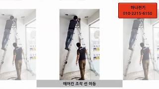 ◇하나전기◇ 북수원 아울렛 매장 전기공사