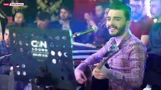 Cevdet Arslan 2019 Yanar AğlarımHüdayda Canlı Performans