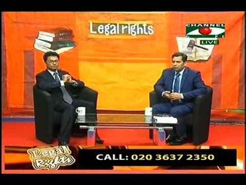 Beneficial law in Bangladesh (Legal Right)