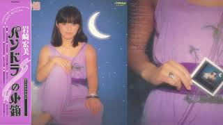 The fifth track from Hiromi Iwasaki's album, Pandora no Kobako (パ...