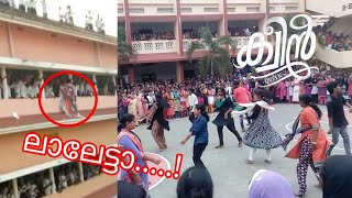 Lal anthem | Queen Malayalam Movie Song Flashmob In Arts and Engineering Colleges | DailyCinemas