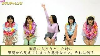 カントリー・ガールズ DVD MAGAZINE Vol.7 ギリギリ大ギリチャレンジ よ...