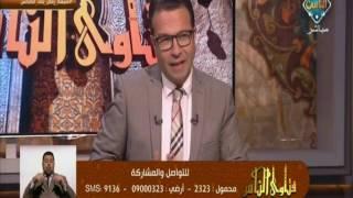 مستشار المفتي يوضح سبب تحريم العلماء قديما بناء الكنائس.. فيديو