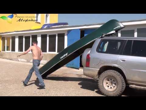 погрузка лодки на багажник автомобиля одному видео