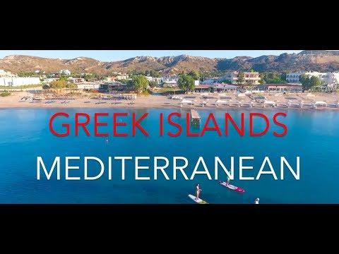 Greek Islands Windsurfing, Kitesurfing, SUP & Multisport Holidays with Sportif Travel