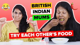 British Indian Mums Try Other British Indian Mums' Cooking (Supercut)