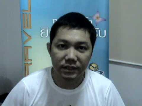 ข้อมูลน้ำหนักกระเป๋าสายการบินไทย